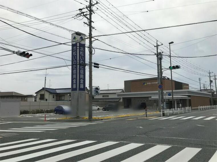 銀行 浜松いわた信用金庫新居支店
