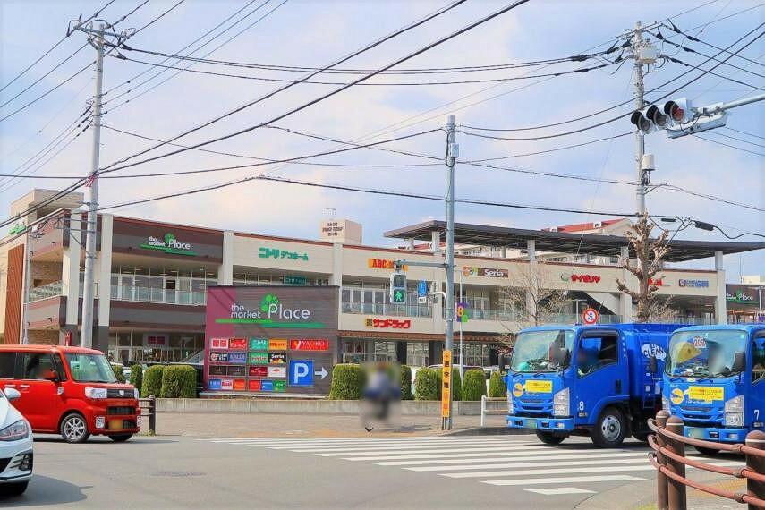 ショッピングセンター ザ・マーケットプレイス 約50m