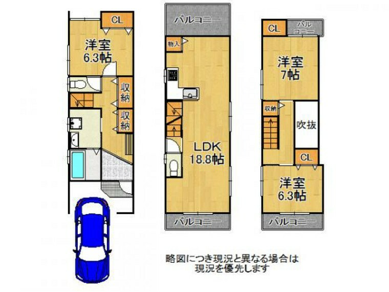 参考プラン間取り図 \建物プラン例/ゆったりリビングに収納の充実したお部屋