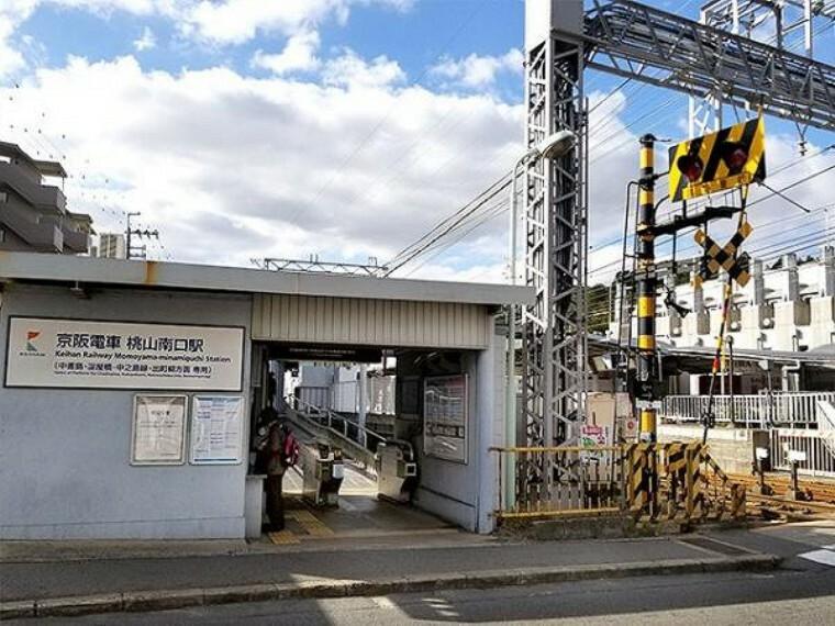 京阪宇治線「桃山南口駅」まで徒歩約6分(450m)