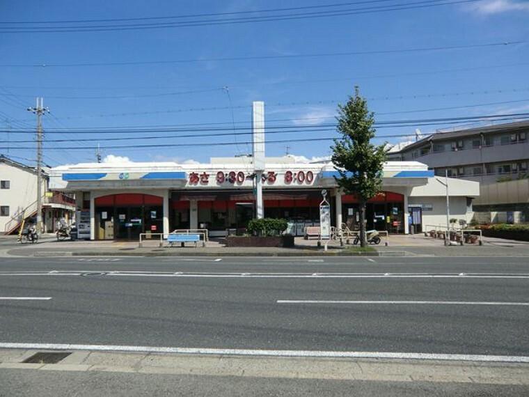 スーパー 【スーパー】コープ大庄店まで608m