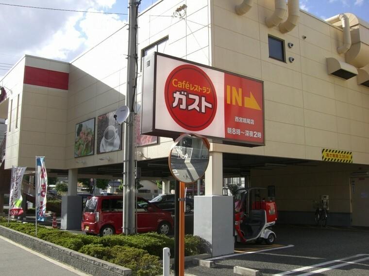 【ファミリーレストラン】ガスト 西宮鳴尾店まで1464m