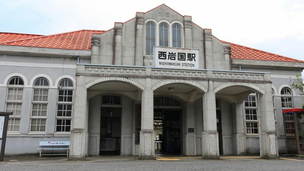 JR西岩国駅