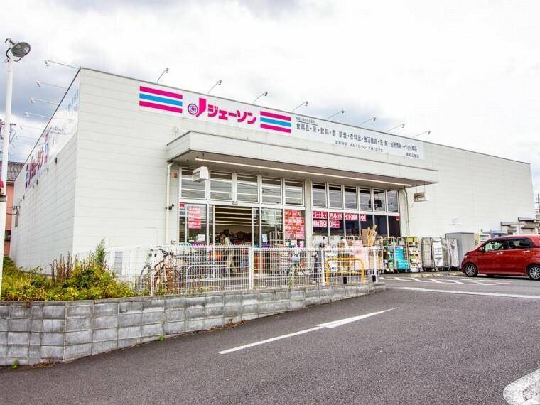 スーパー ジェーソン浦和三室店