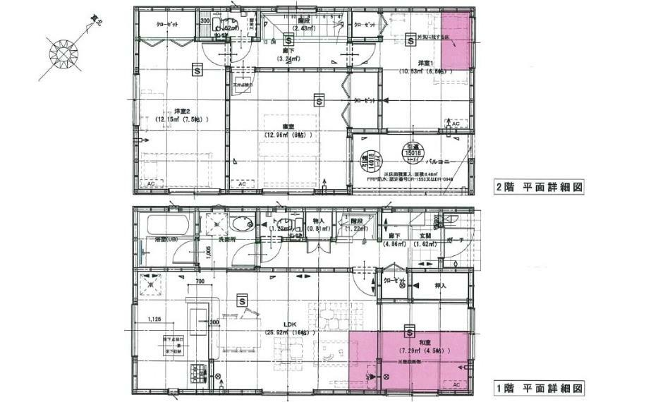 間取り図 1780万円、4LDK、土地面積152.21m2、建物面積105.3m2