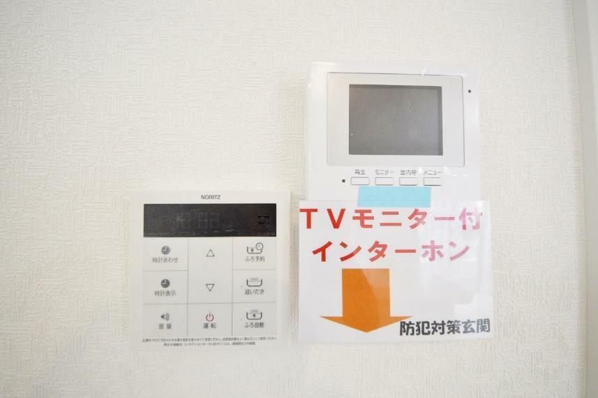 リビングダイニング 給湯機コントローラー・テレビモニターフォン
