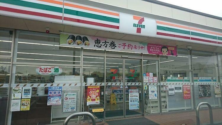 コンビニ セブンイレブン大網白里汐浜海岸店 徒歩14分。
