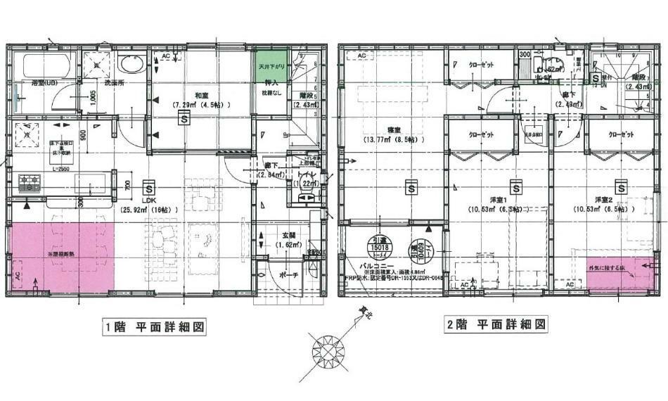 間取り図 1580万円、4LDK、土地面積148.59m2、建物面積100.44m2