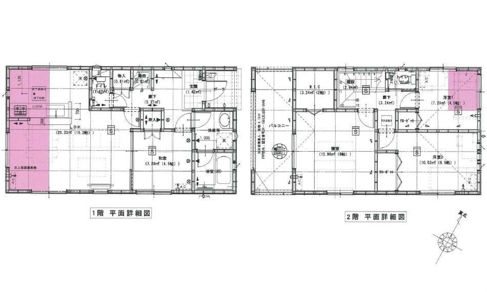 間取り図 1280万円、4LDK、土地面積179.58m2、建物面積104.49m2