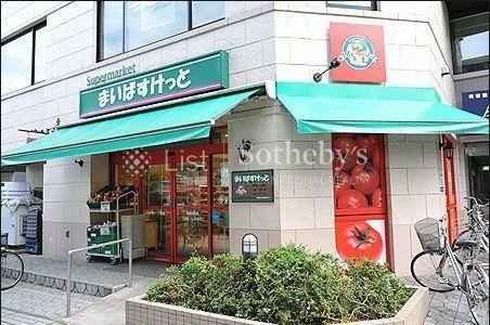 スーパー まいばすけっと北新宿1丁目店 徒歩3分。
