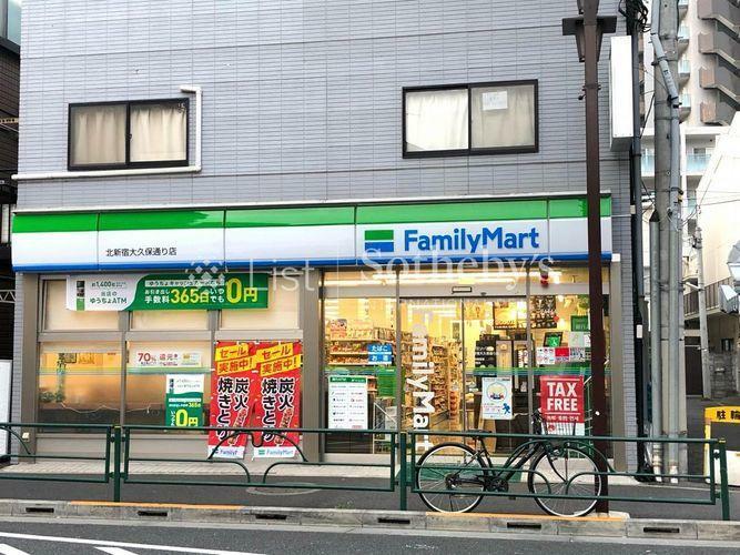 コンビニ ファミリーマート北新宿店 徒歩4分。