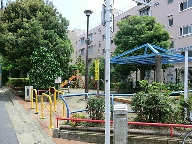 公園 さつき児童遊園 徒歩3分。
