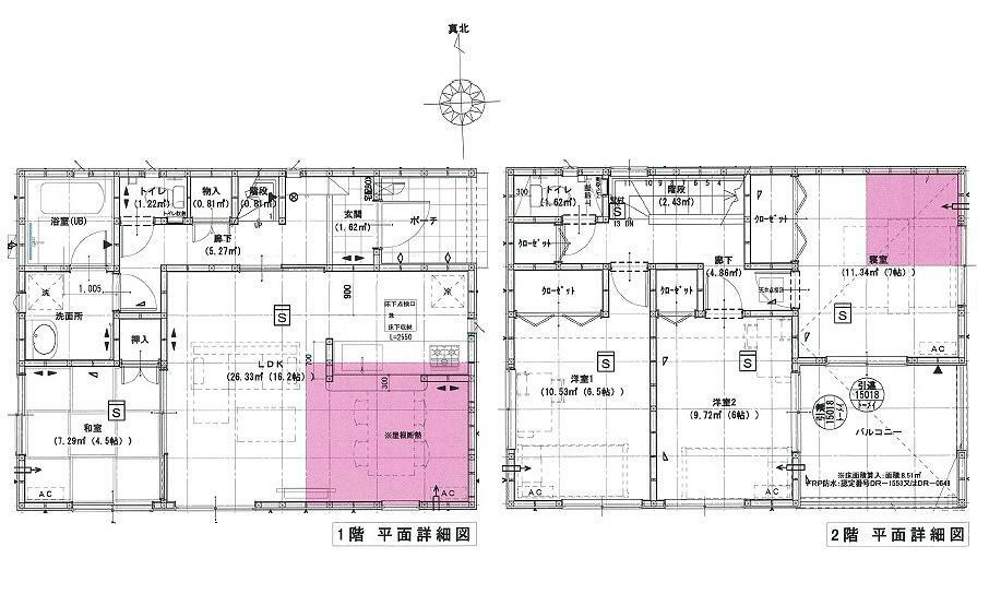 間取り図 1680万円、4LDK、土地面積200.75m2、建物面積104.48m2