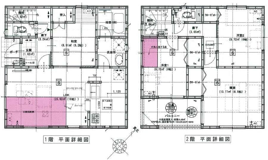 間取り図 1880万円、4LDK、土地面積165.25m2、建物面積102.06m2