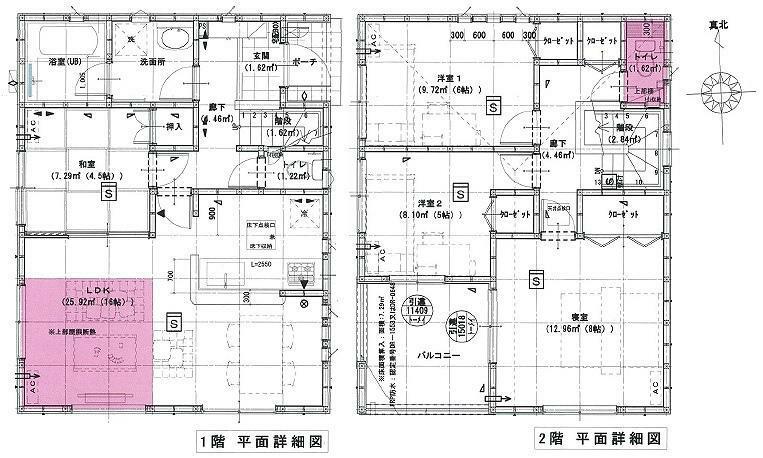 間取り図 1780万円、4LDK、土地面積229.49m2、建物面積100.44m2