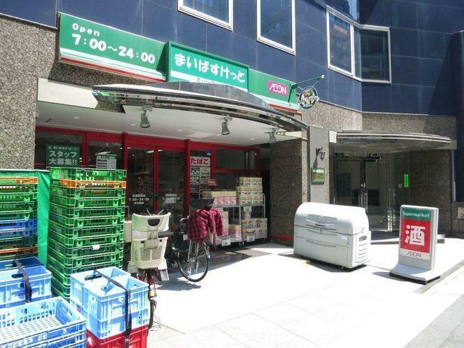 スーパー まいばすけっと荻窪駅南店 徒歩11分。