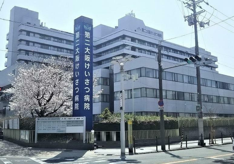 病院 第二大阪警察病院 大阪府大阪市天王寺区烏ケ辻2丁目6-407