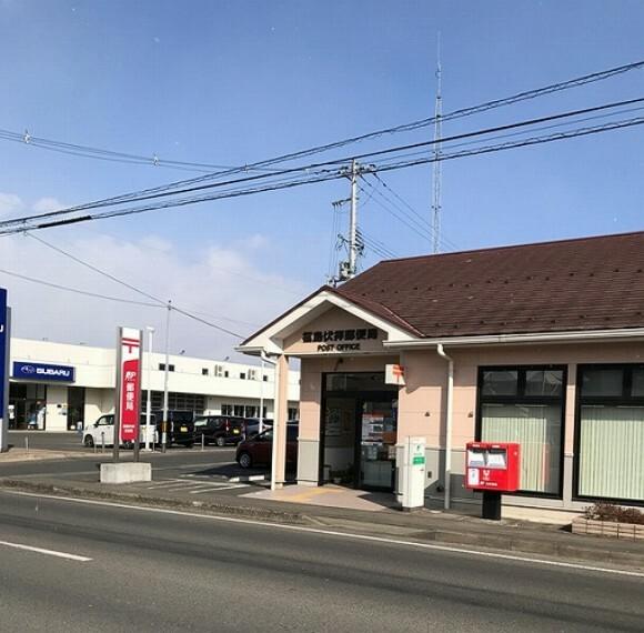 郵便局 福島伏拝郵便局まで約300m(徒歩4分)。郵便・貯金・ATMの取扱があります。(2021年3月撮影)