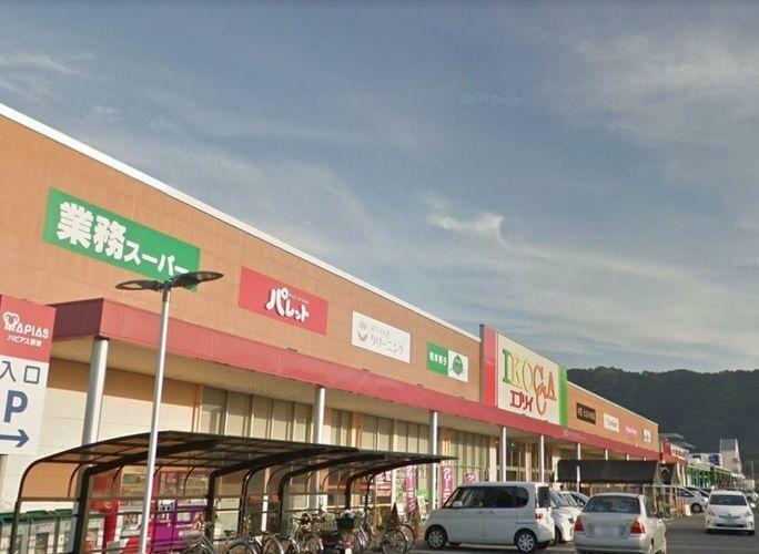 スーパー 業務スーパーエブリイ駅家店 徒歩11分。