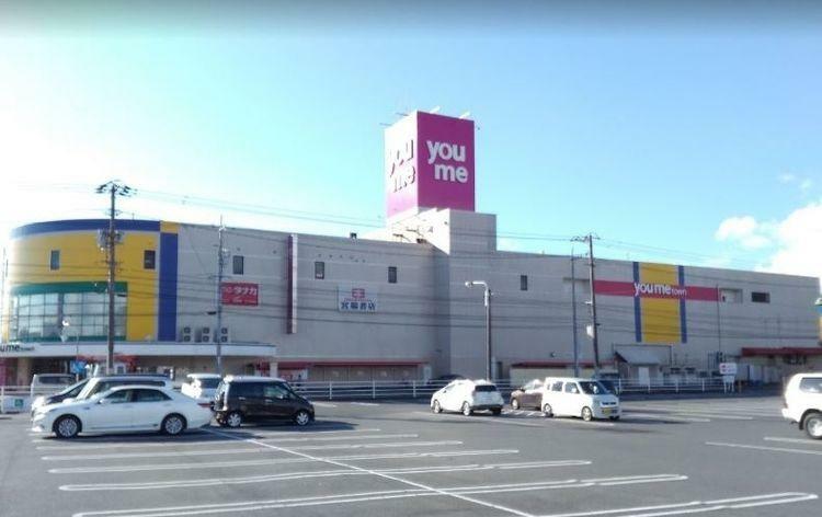 スーパー ゆめタウン蔵王 徒歩29分。