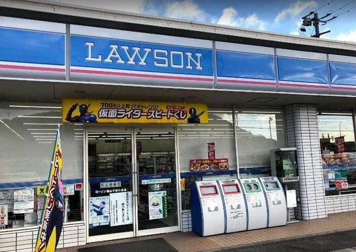 コンビニ ローソン福山千田小池店 徒歩9分。