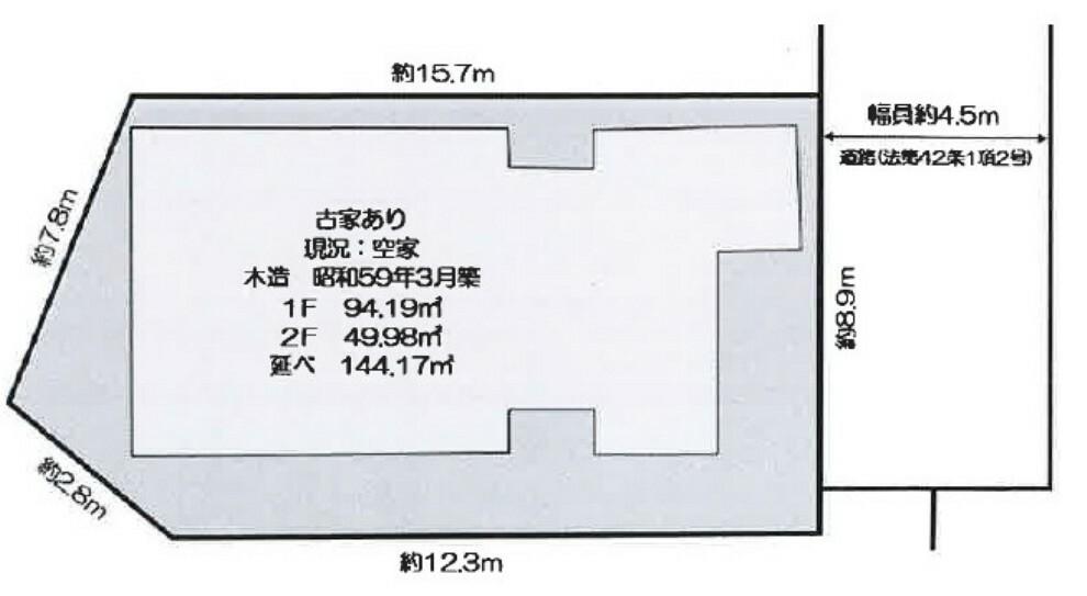 区画図 歴史ある鶴巻温泉に佇む約50坪の土地です。