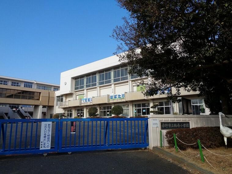 (鶴巻小学校)鶴巻小学校