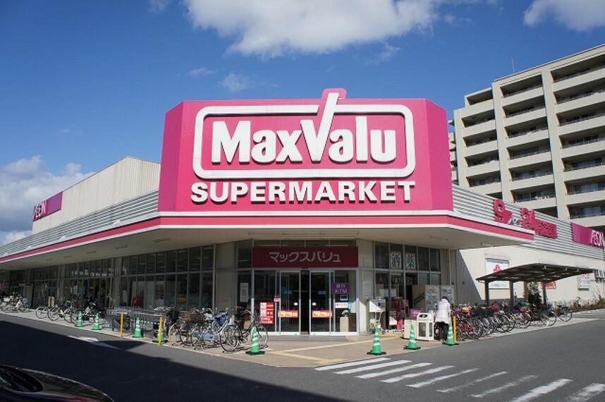 スーパー Maxvalu(マックスバリュ) 高槻南店