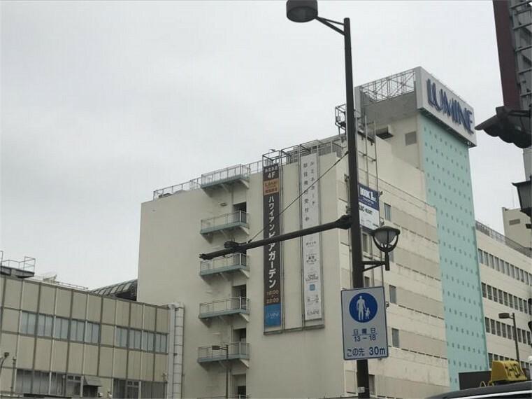 ショッピングセンター ルミネ大宮