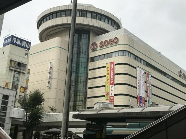 ショッピングセンター そごう 大宮店