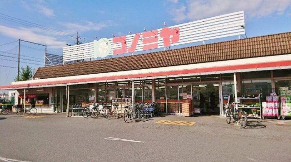 スーパー コノミヤ 甚目寺店