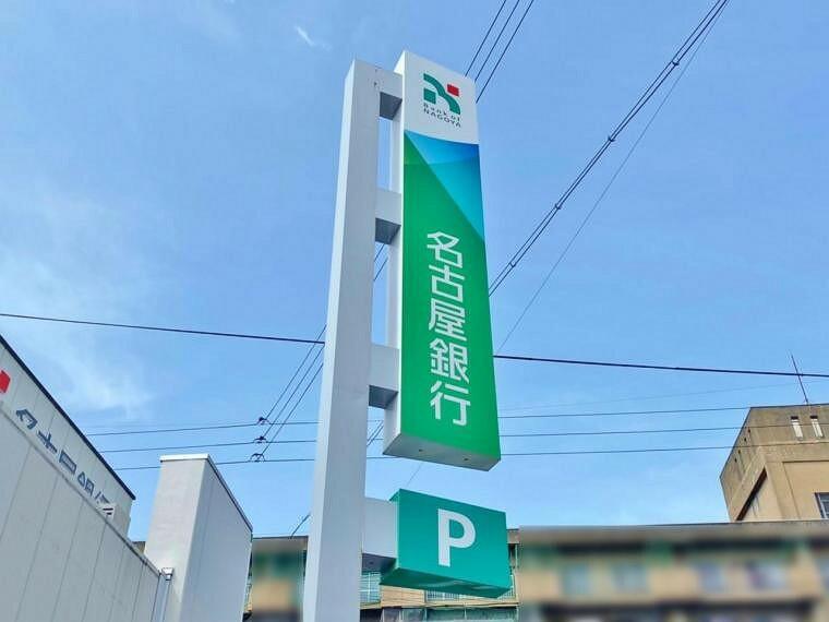 銀行 名古屋銀行 甚目寺支店