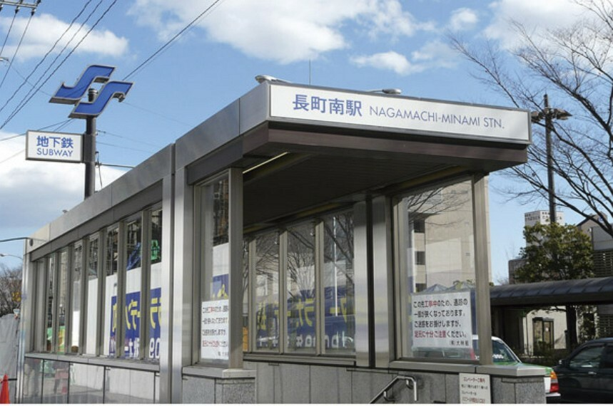 地下鉄南北線 長町南駅まで1900m(徒歩24分)