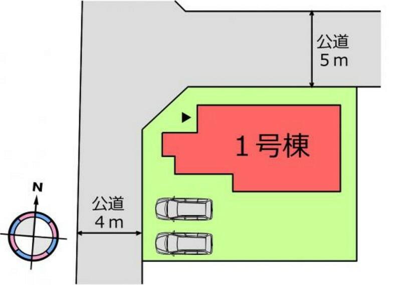 区画図 (区画)開放的な角地!並列2台駐車可能!