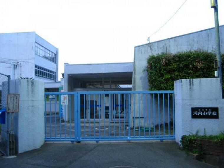 小学校 広島市立河内小学校