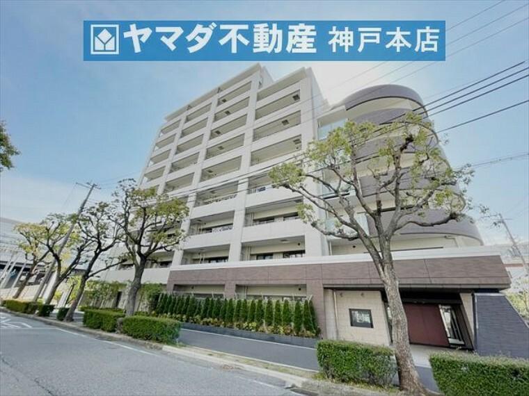 ヤマダ不動産 神戸本店