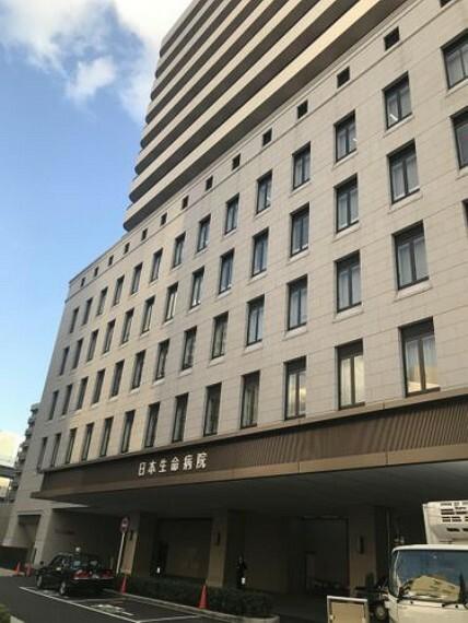 病院 公益財団法人日本生命済生会日本生命病院 徒歩8分。