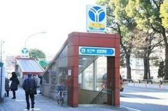 阪東橋駅(横浜市営地下鉄 ブルーライン) 徒歩3分。