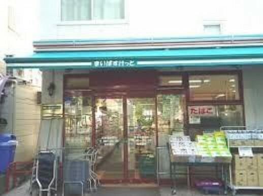 スーパー まいばすけっと阪東橋店 徒歩2分。