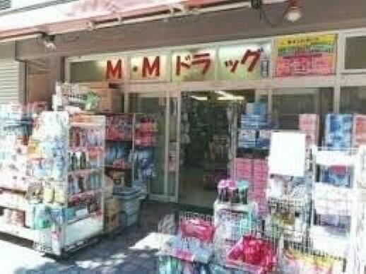 ドラッグストア M.Mドラッグイセザキ7丁目店 徒歩3分。