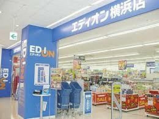 ホームセンター エディオン横浜店 徒歩6分。