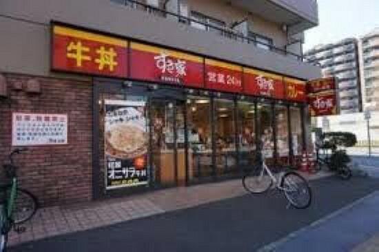 すき家阪東橋店 徒歩2分。