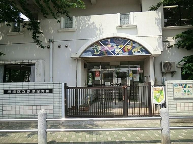 幼稚園・保育園 赤塚保育園 徒歩9分。