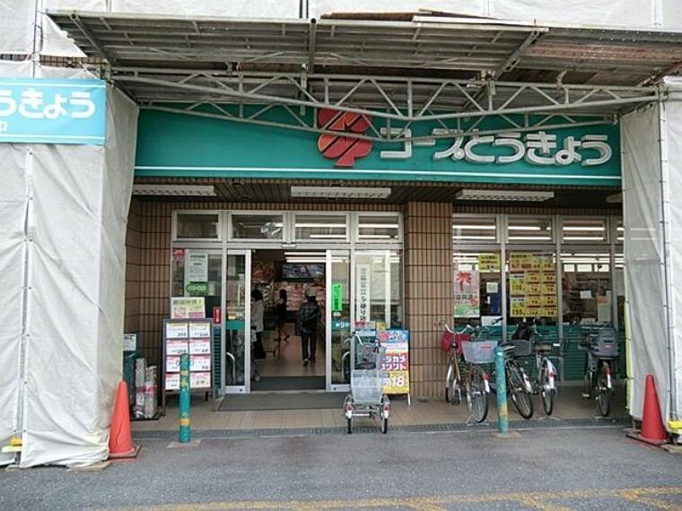 スーパー ミニコープ赤塚店 徒歩7分。