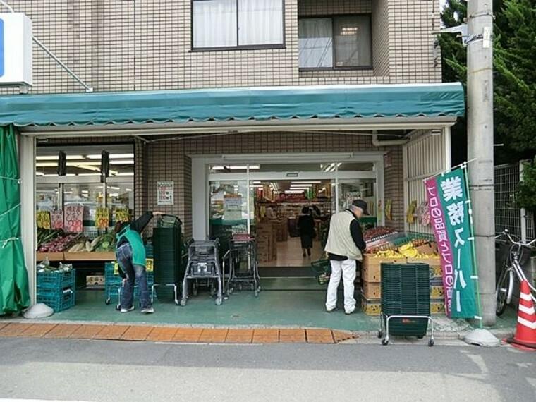 スーパー 業務スーパー成増店 徒歩20分。