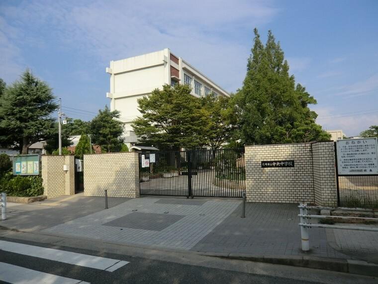 中学校 【中学校】尼崎市立中央中学校まで1727m