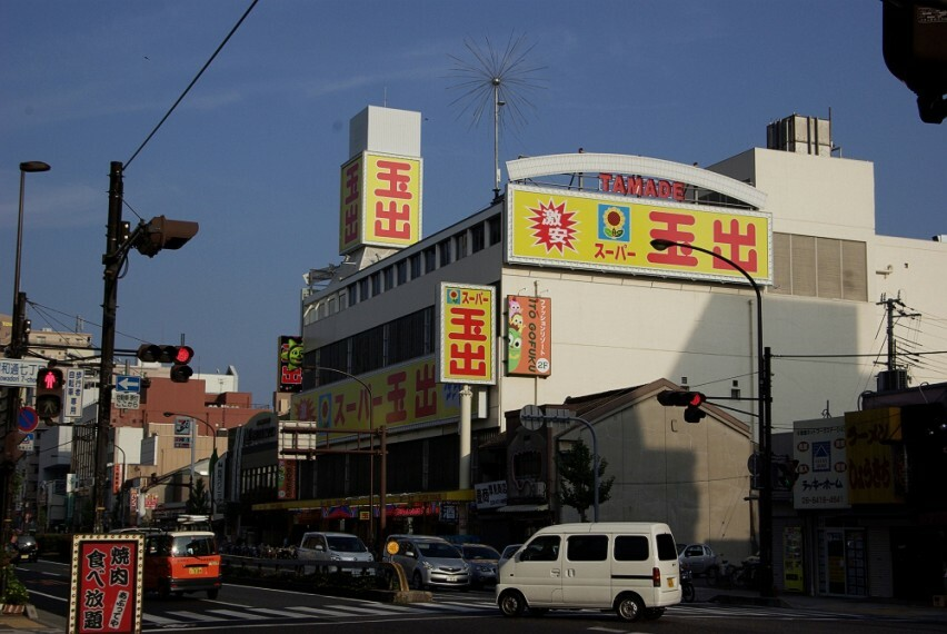 スーパー 【スーパー】スーパー玉出尼崎店まで145m