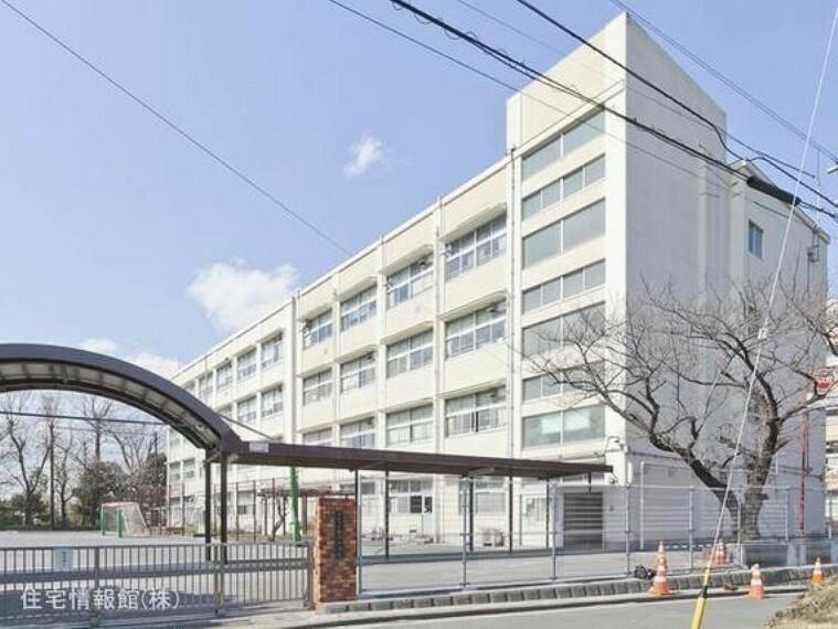 横浜市立駒岡小学校 距離810m