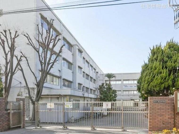 横浜市立末吉中学校 距離1130m