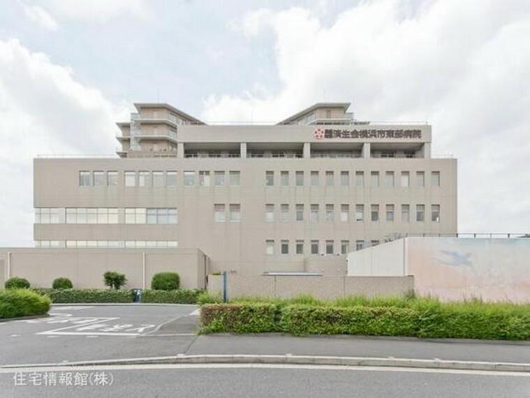 横浜市東部病院 距離1880m